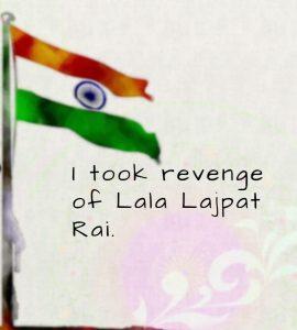 Bhagat singh, Bhagat singh quotes, Inspirational stories, True motivational, Short stories.