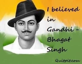 Bhagat Singh, Motivational Story, True Story