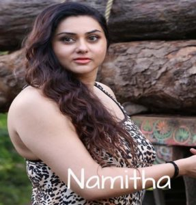 Namitha, Veerendra Chowdry,