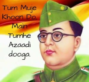Inspirational Short Stories of Freedom Fighters